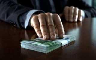Как доказать факт передачи денег