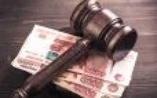 Порядок оплаты административного штрафа