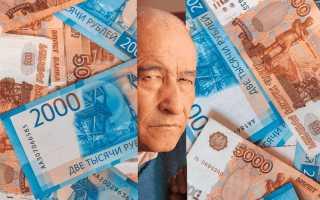 Оплата жкх пенсионерами в москве