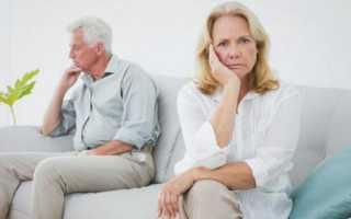 Как уйти на пенсию досрочно по сокращению