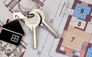Договор купли продажи имущественных прав