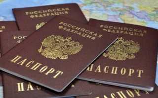 Что делать если украли паспорт в москве