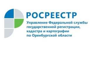 Регистрация договора займа в росреестре