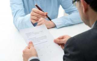 Уведомление об отзыве доверенности в суд образец