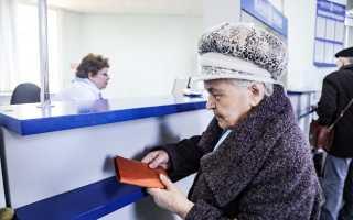 Сроки выплаты первой пенсии после ее назначения