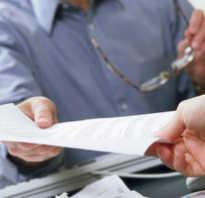 Справка о пенсионных отчислениях