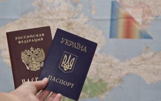 Сколько стоит выход из гражданства украины