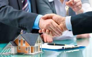 Договор купли продажи квартиры супругами