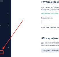 Яндекс касса как получить чек об оплате