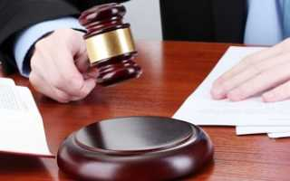Что значит дело неподсудно данному суду