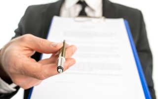 Оплата по договору частями формулировка