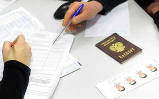 Как заполняется графа гражданство
