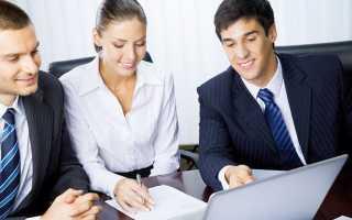 Способы оплаты в договоре как прописать