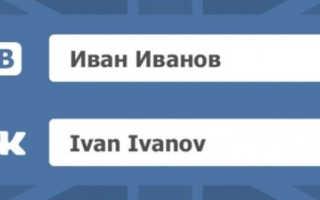 Почему в армии меняют фамилии вконтакте