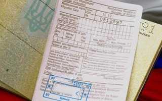 Продлить миграционку гражданину украины