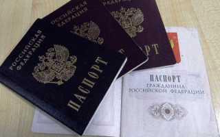 Как писать гражданство в анкете на визу