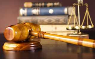 Банкротство и поручительство судебная практика