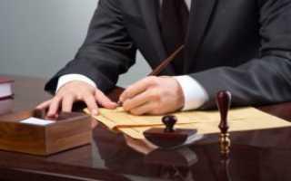 Юридическая помощь инвалидам 2 группы
