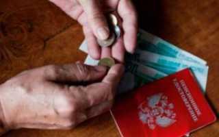 Льготы для пенсионеров при продаже квартиры