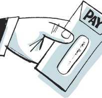 Что такое период оплаты