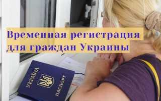Гостевая для граждан украины