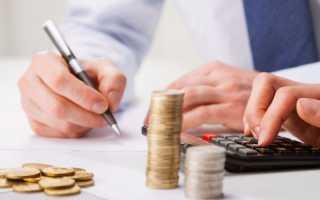 Отмена неустойки по кредитному договору
