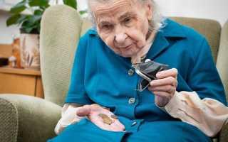 Увеличение пенсии после 90 лет