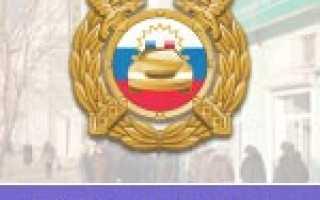 Срок погашения административного штрафа