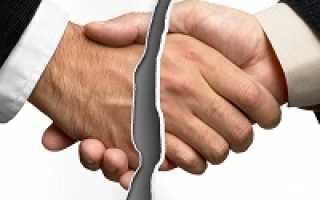 Понудить заключить договор