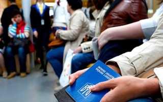 Порядок въезда граждан украины в рф