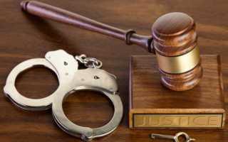 Наказания за гражданские правонарушения